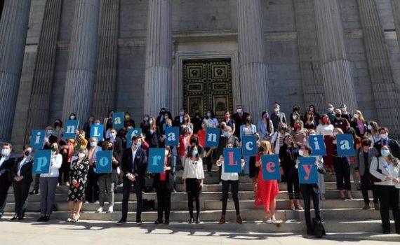 La ministra de Derechos Sociales, Ione Belarra, en un acto para celebrar la tramitación de la Ley de Infancia el pasado mes de mayo. EFE